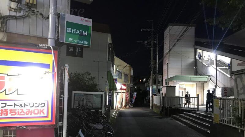 小平駅北口